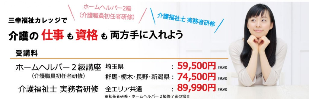 TOPバナー②4.1~