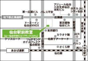 NEW0809_仙台駅前教室