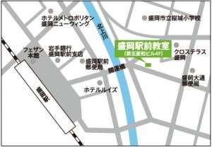 NEW0809_盛岡駅前教室